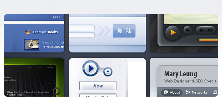 My Interface Design